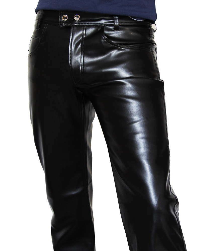 0d5f774218 Xelement B  Classic  Men s Fitted Leather Pants Classic fitted