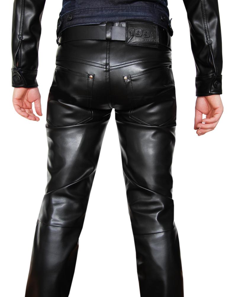 Mens Leather Pants Ebay Autos Post